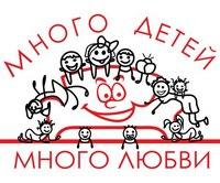 В День защиты детей состоится автопробег и «Праздник детства и радости»