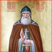 1 января Православная церковь совершает память прп. Илии Муромца