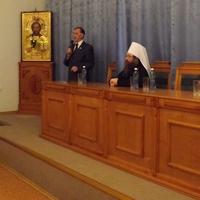 В Томской духовной семинарии прошла конференция «Церковь и культура в современном мире»