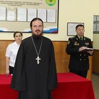 Представитель Томской епархии принял участие в церемонии приведения к присяге судебных приставов