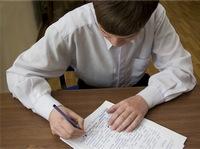 Томская духовная семинария объявляет набор учащихся