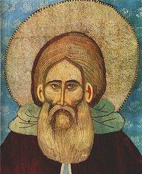 Празднование 700-летия со дня рождения преподобного Сергия Радонежского