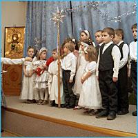 Святки: от Рождества до Крещения