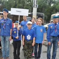 Томские следопыты вернулись со Всероссийского съезда, проходившего под Новокузнецком