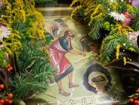 В праздник Усекновения Главы Иоанна Предтечи митрополит Ростислав совершил Литургию в с. Самусь