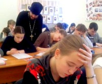 Начался школьный этап олимпиады по Основам православной культуры для учащихся Воскресных школ