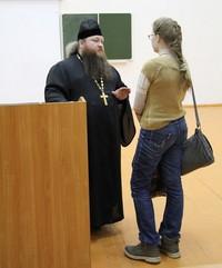 В Томском государственном педагогическом университете прошла открытая лекция