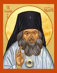 5 ноября в Томск будут принесены мощи святителя Иоанна Шанхайского и Сан-Францисского чудотворца
