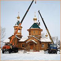 Освящение колоколов, куполов и Крестов в поселке Белый Яр