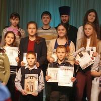 4 ноября состоялось награждение победителей конкурсов и олимпиад, проведённых в рамках Макариевских педагогических чтений 2014 года