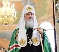 Послание Святейшего Патриарха Кирилла ко Дню народного единства