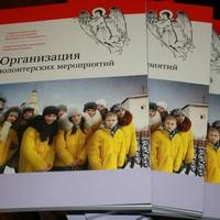 Томский «Клуб добровольцев» принимал гостя из Твери