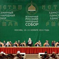 Представитель Томской епархии принял участие в работе XVIII Всемирного Русского Народного Собора