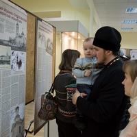 Уникальная выставка открылась в музее Томской духовной семинарии