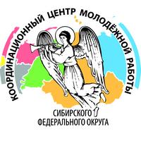 На базе отдела по делам молодёжи Томской епархии открылся «Координационный центр молодёжной работы Сибирского федерального округа»