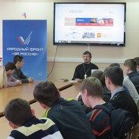 Студенты Лесотехнического техникума узнали о преподобном Сергии Радонежском и побывали в музее семинарии