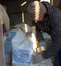 Прихожане Томской епархии собрали более полумиллиона рублей в помощь пострадавшим в Донецкой области