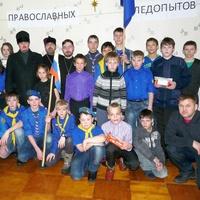 Завершились II Рождественские сборы православных следопытов Томской митрополии
