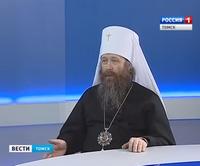 Митрополит Ростислав рассказал телезрителям о святой воде