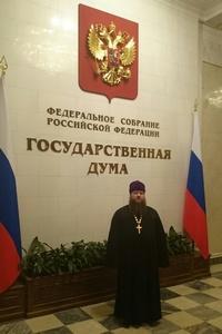 Руководитель Отдела по взаимоотношениям Церкви и о общества Томской епархии принял участие в мероприятиях III Рождественских Парламентских встреч