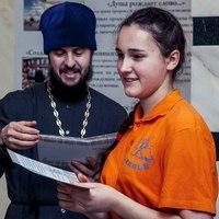 В Томске завершился образовательно-воспитательный проект: «Школа православного вожатого»