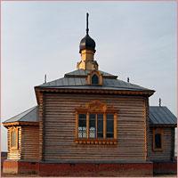 Освящение храма в селе Новый Васюган