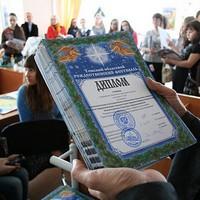 В библиотеке имени Пушкина наградили победителей конкурса «Светлый праздник Рождества Христова»