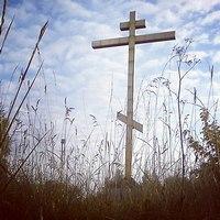 У поклонного Креста будет отслужена панихида