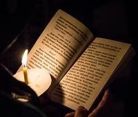 Митрополит Ростислав совершит повечерие с чтением Великого канона прп. Андрея Критского в трёх храмах Томска