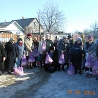 Жители Ясноватой и Тореза благодарят томичей за помощь