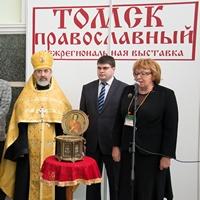 Православная выставка-ярмарка открылась на вокзале Томск-I
