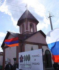 Представитель Томской епархии принял участие в мероприятии, посвященном столетию геноцида армянского народа