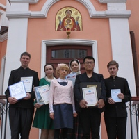В стенах Томской духовной семинарии состоялась церемония награждения победителей конкурса эссе