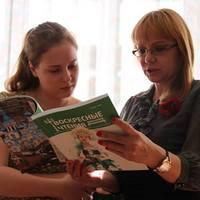 В детской городской библиотеке ЗАТО Северск был дан старт конкурсу юных корреспондентов Кирилло-Мефодиевских чтений
