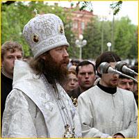 Слово архиепископа Томского и Асиновского Ростислава на общегородском молебне равноапостольным Кириллу и Мефодию