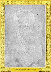 Стекло с отображением было установлено в киоте рядом с иконой