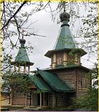Освящение храма в селе Корнилово