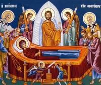 Церковь празднует Успение Пресвятой Владычицы нашей Богородицы и Приснодевы Марии