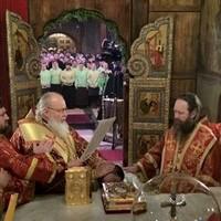 Митрополит Ростислав принял участие в Патриаршей литургии