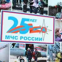 Представитель Томской епархии поздравил сотрудников МЧС с профессиональным праздником