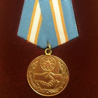 Священник награждён медалью МЧС