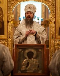 Митрополит Ростислав совершил молебен перед началом нового календарного года