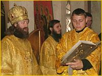 Начало нового учебного года в Томской духовной семинарии