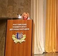 На Рождественских чтениях представлен доклад педагога из Томска