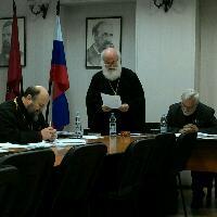 """Конференция """"Православная педагогика и педагогика православия"""""""