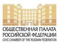 Представитель Томской епархии принял участие в онлайн-совещании Общественной Палаты российской Федерации с региональными Общественными Палатами