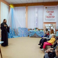 В Центральной детской библиотеке Северска состоялось награждение победителей и призёров конкурса «Светлый день Рождества»