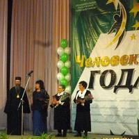 Митрополит Ростислав удостоен премии Томского района «Человек года 2015»