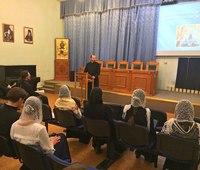 В Томской духовной семинарии проходит ежегодная студенческая конференция