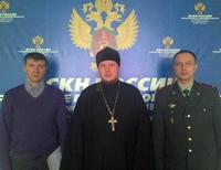 В Красноярске прошел круглый стол по противодействию наркомании